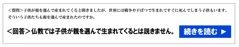 Q&A_No.5