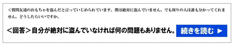 Q&A_No.4