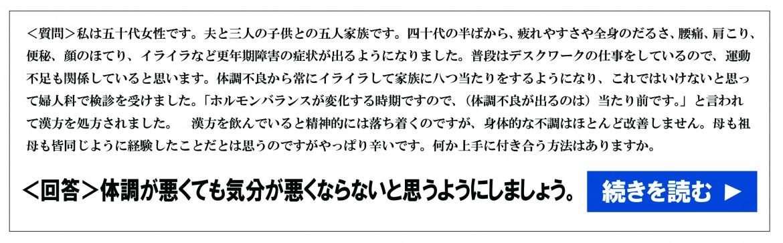Q&A_No.2