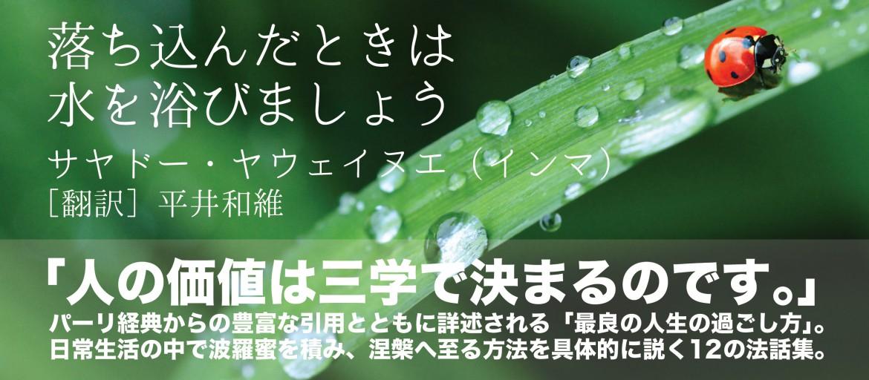 bn_ochi-02
